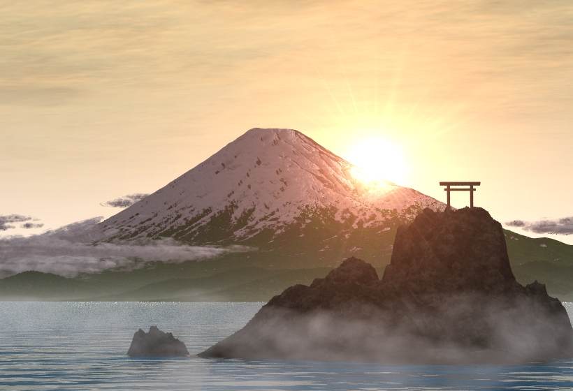 Mount Fuji at Sunset!