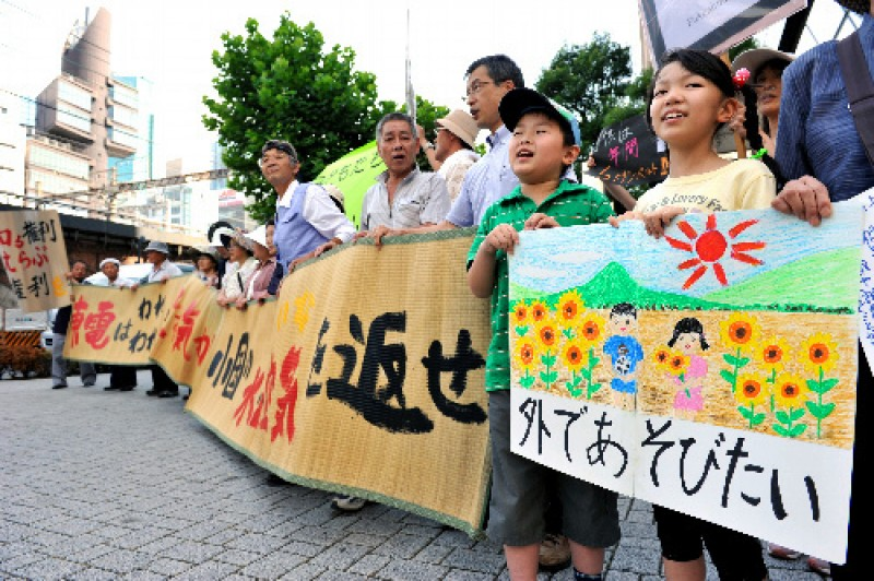 protest in fukushima