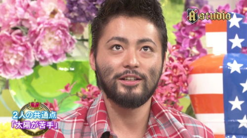 How To Say Beard In Japanese Iromegane