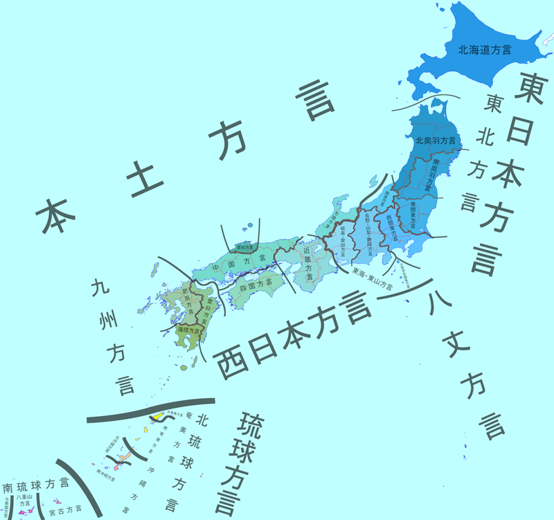 How many dialects are there in Japan? – Imagawayaki