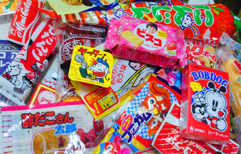 343 best images about asian candy/drinks/snacks on ... |Japanese Candy Names