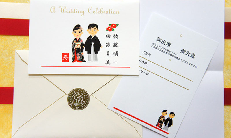 How to respond to a wedding invitation in japan iromegane stopboris Image collections