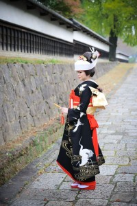 hikifurisode