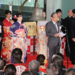 Women Only Rules in Japan 1 -Women Are Obliged to Wear Kimono at Work-