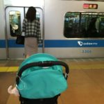 Traveling with babies in Japan -Getting on Trains in Tokyo-